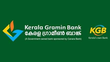 Kerala Gramin Bank Kalloor, Wayanad