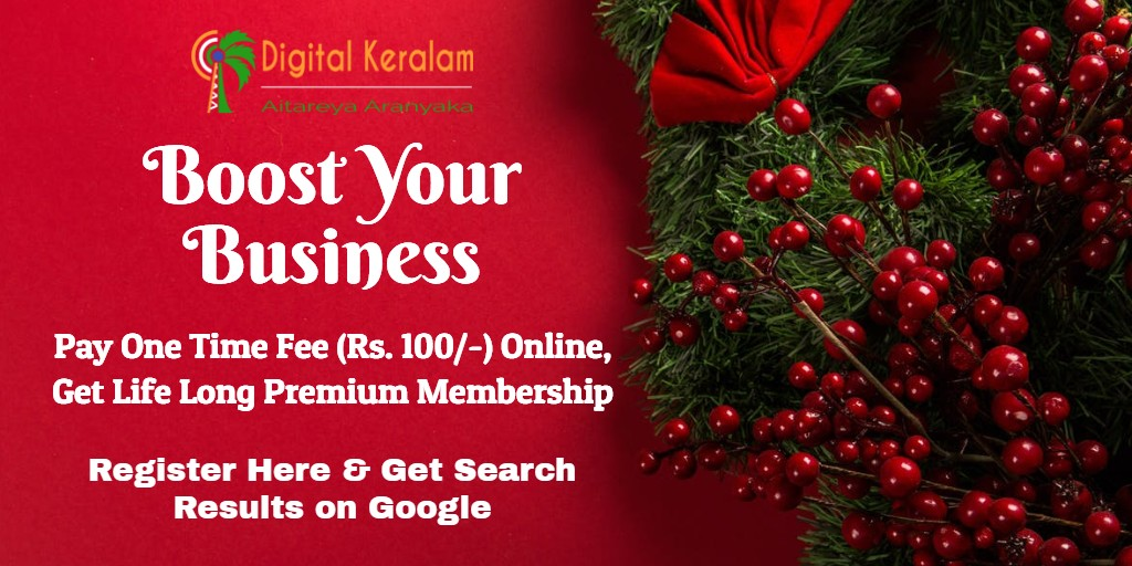 Register Your Business on Digital Keralam at Rs. 100/-