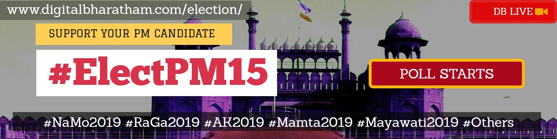 ElectPM15 Campaign