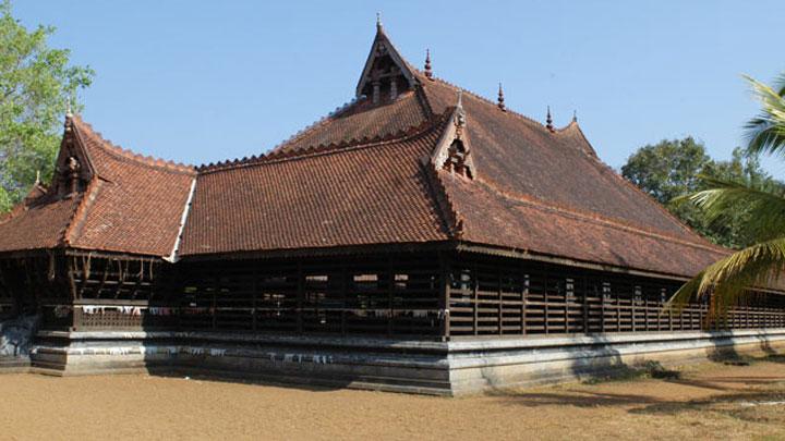 Kerala Kalamandalam Cheruthuruthy Thrissur