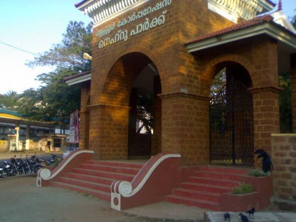 Nehru Park Thrissur Municipal Corporation Thrissur