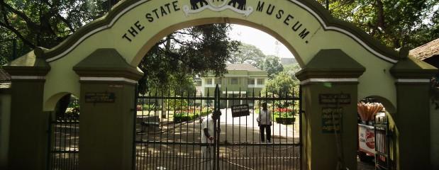 Thrissur Zoo & Museum Chembukavu Thrissur