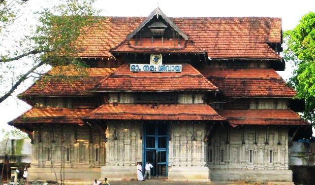 Vadakkumnathan Temple Thrissur Town Thrissur