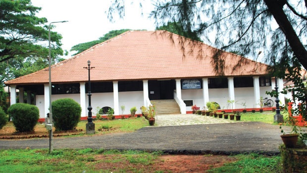 Pazhassi Raja Museum & Art Gallery Calicut Kozhikode