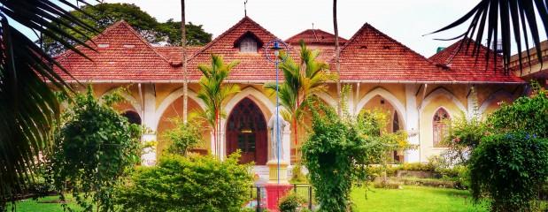 The Indo-Portuguese Museum Fort Kochi Ernakulam