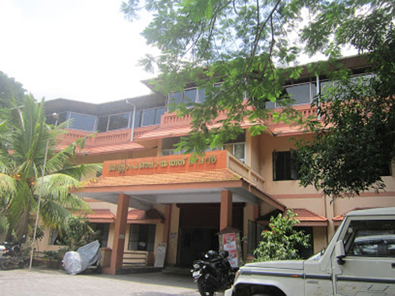 Kottayam District Panchayath Kottayam Kottayam