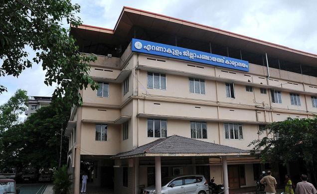 Ernakulam District Panchayath Ernakulam Ernakulam