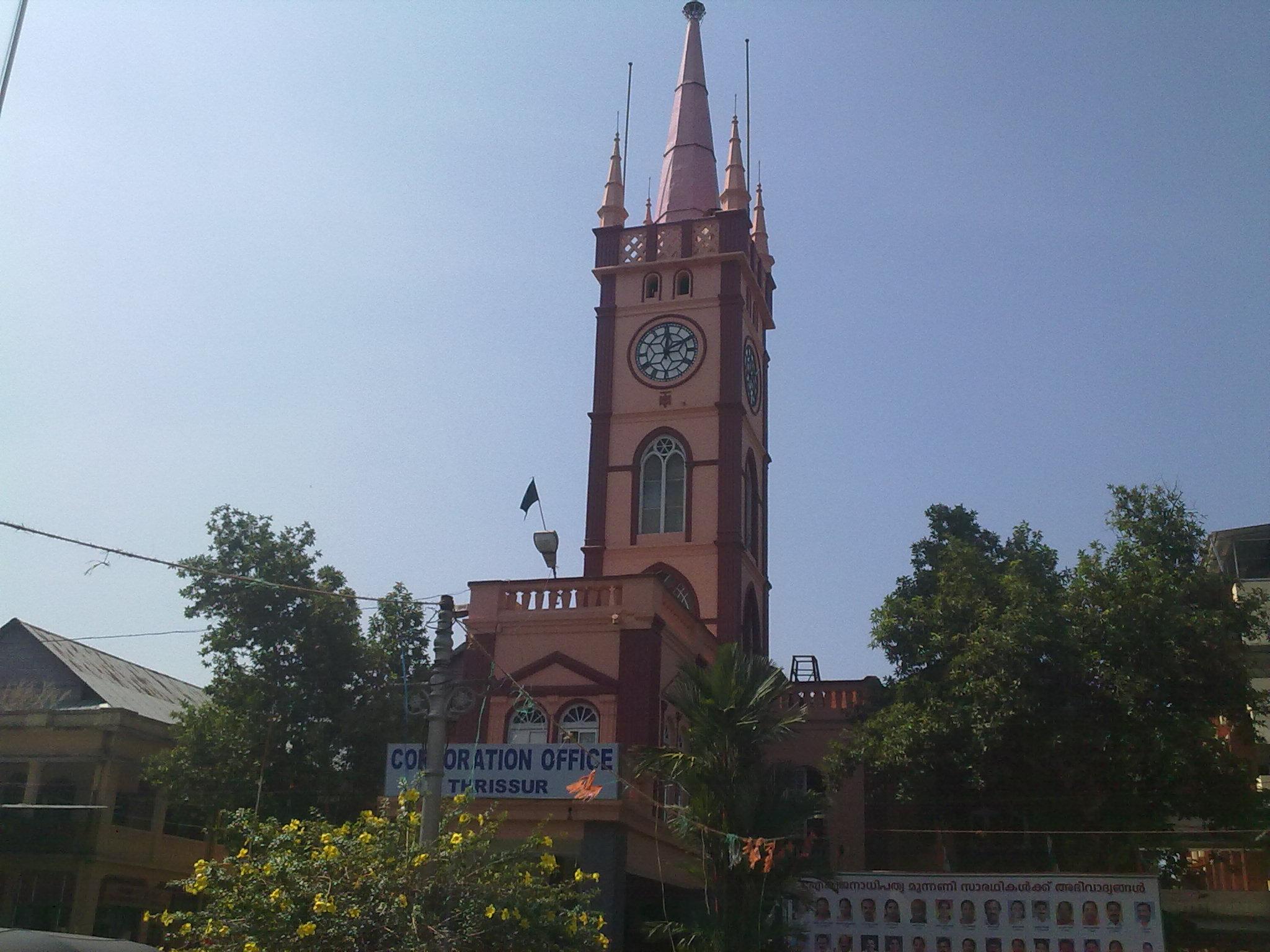 Thrissur Corporation Thrissur Thrissur