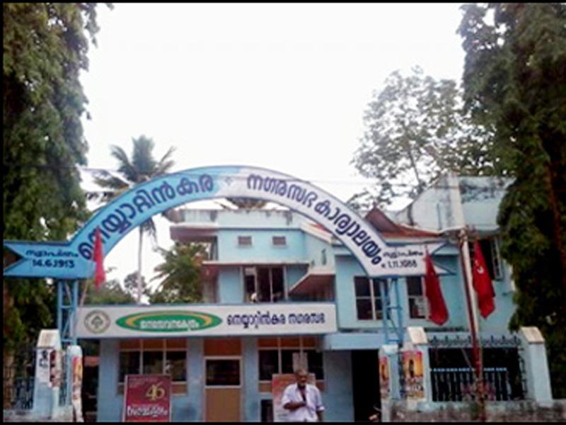 Neyyattinkara Municipality Neyyattinkara Thiruvananthapuram