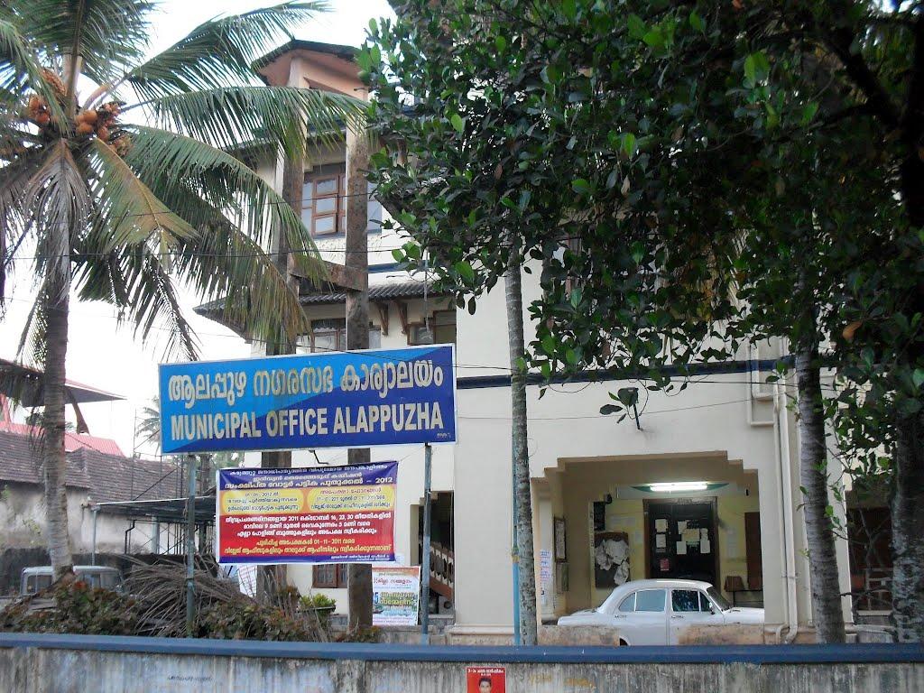 Alappuzha Municipality Alappuzha Alappuzha