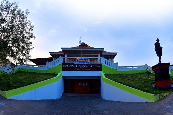 Vaikom Municipality Vaikom Kottayam