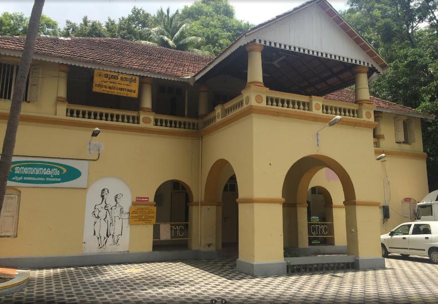 Chittoor Thathamangalam Municipality Chittoor Palakkad