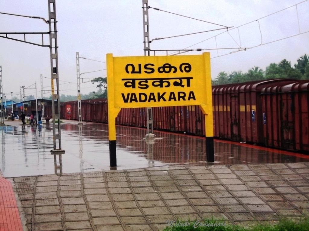 Vadakara Municipality Vadakara Kozhikode