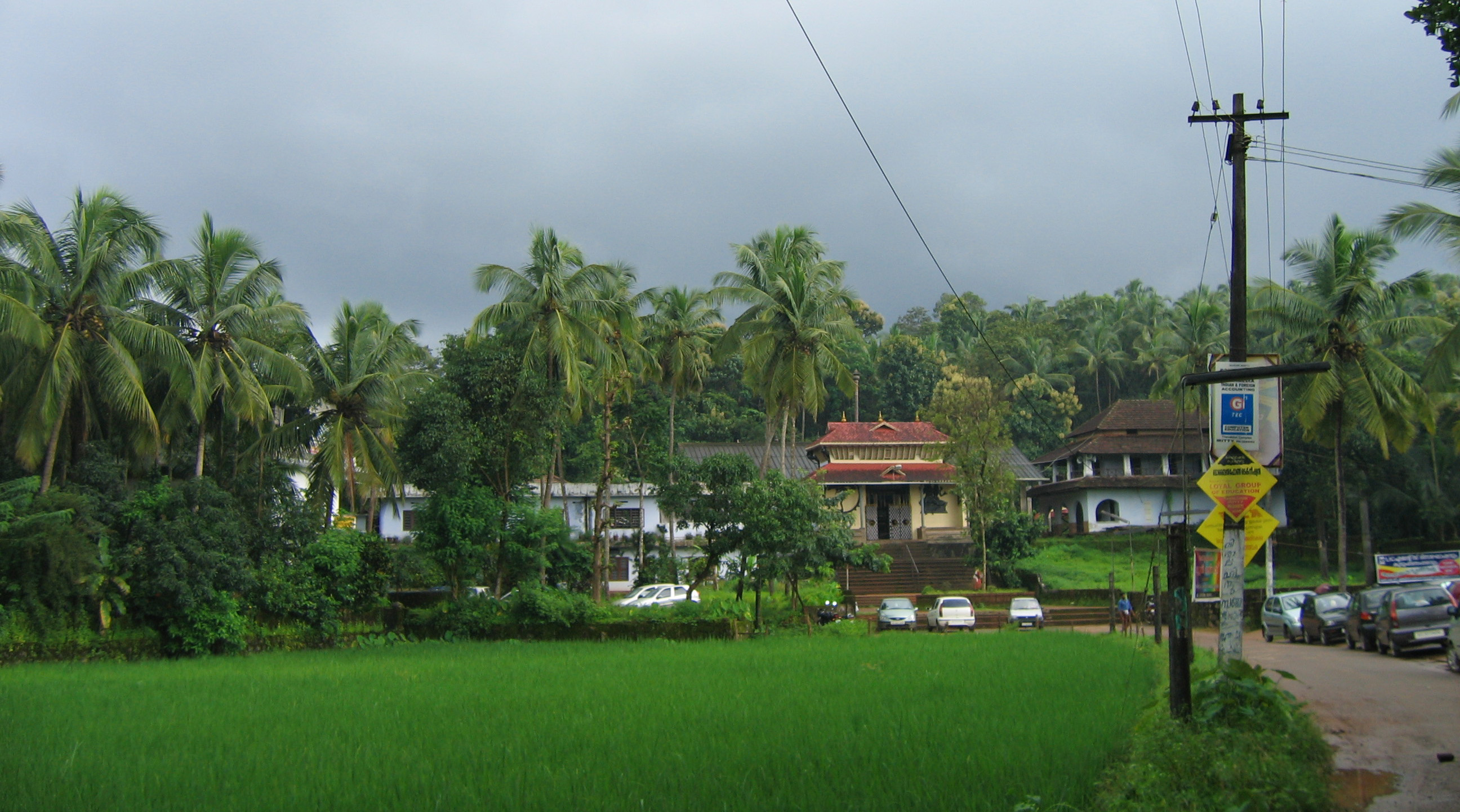 Mattannur Municipality Mattannur Kannur