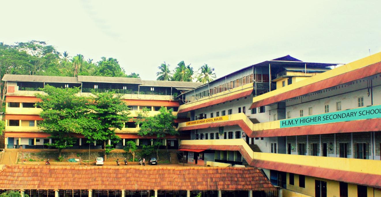 Manjeri Municipality Manjeri Malappuram