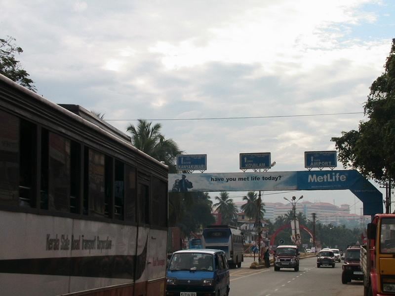 Kazhakuttom Block Panchayath Kazhakuttom Thiruvananthapuram