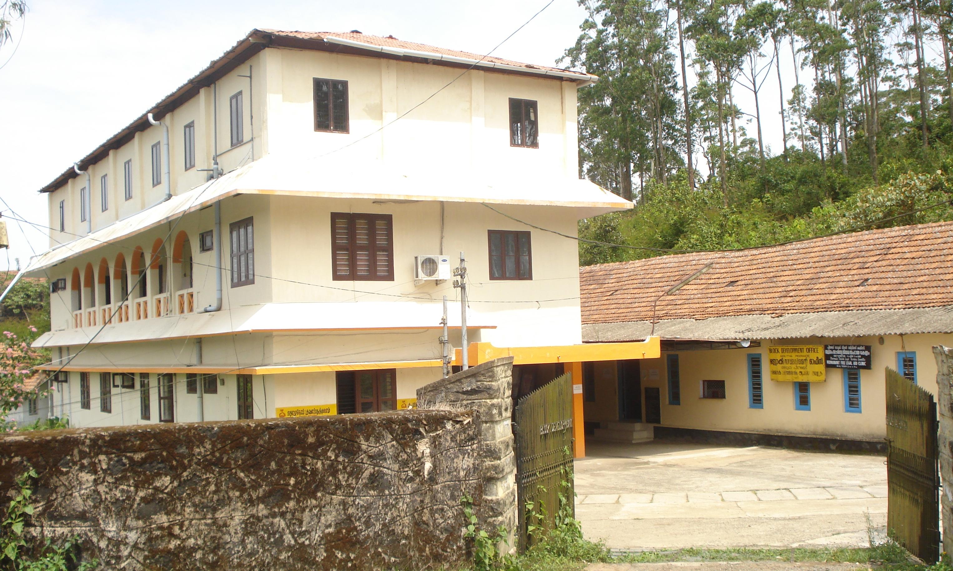 Azhutha Block Panchayath Azhutha Idukki