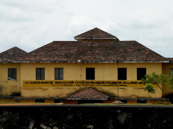 Trithala Block Panchayath Image