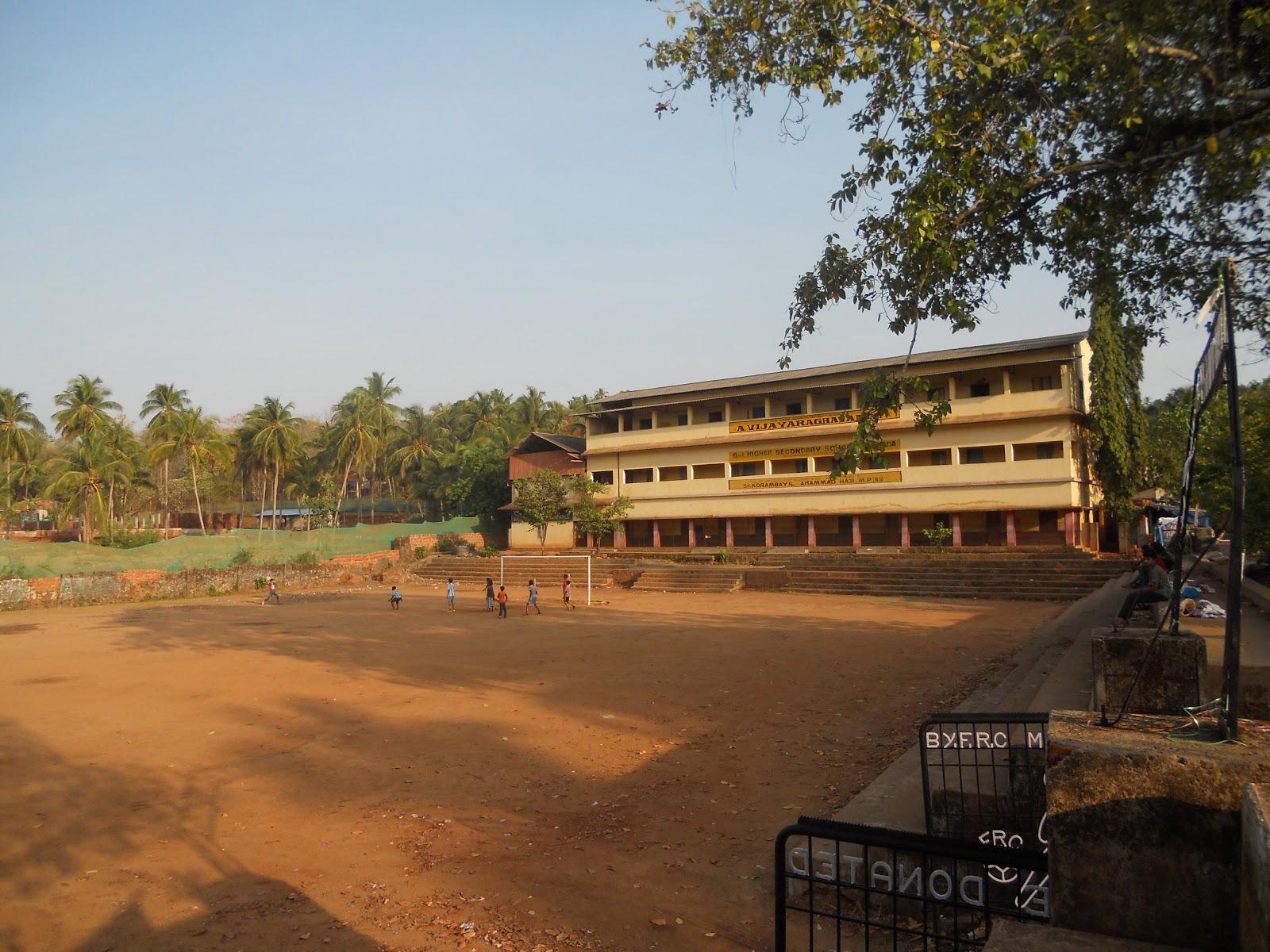 Mankada Block Panchayath Image
