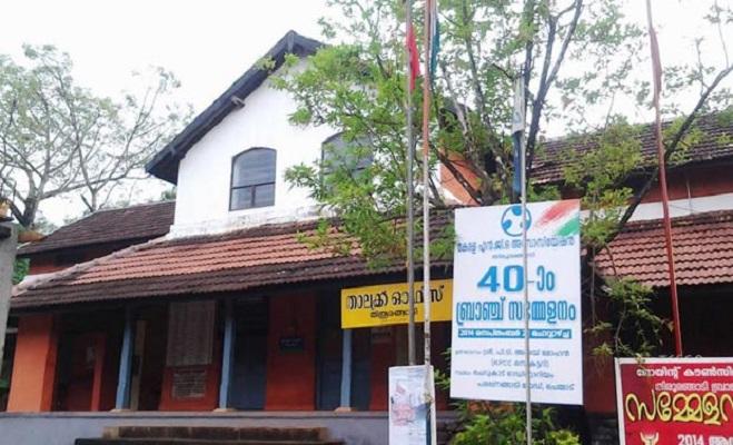 Tirurangadi Block Panchayath Tirurangadi Malappuram