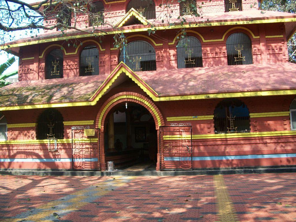 Kunnummal Block Panchayath Kunnummal Kozhikode