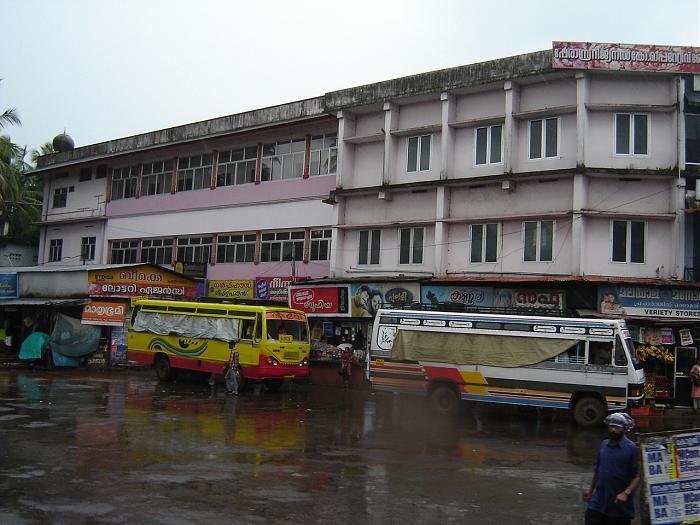 Perambra Block Panchayath Perambra Kozhikode