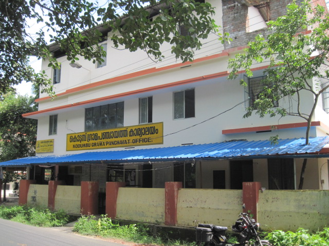 Kodumbu Grama Panchayath Image