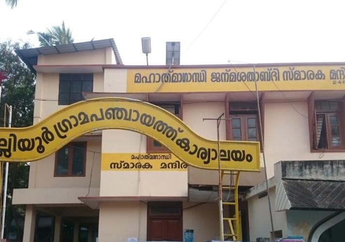 Kalliyoor Grama Panchayath Kalliyoor Thiruvananthapuram