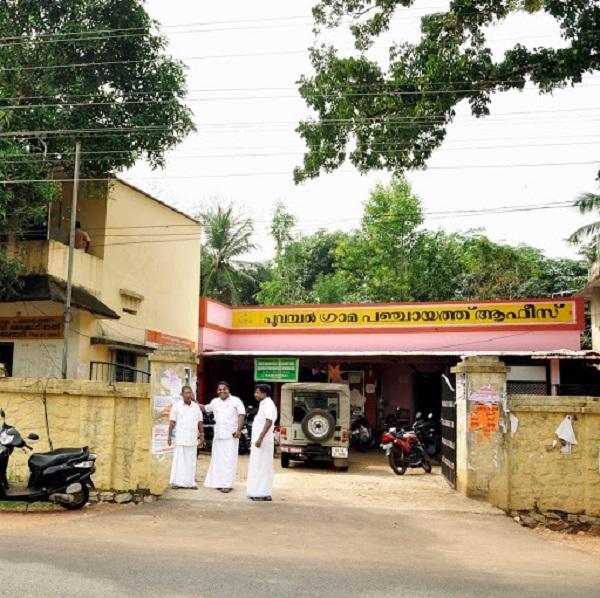 Poovachal Grama Panchayath Image