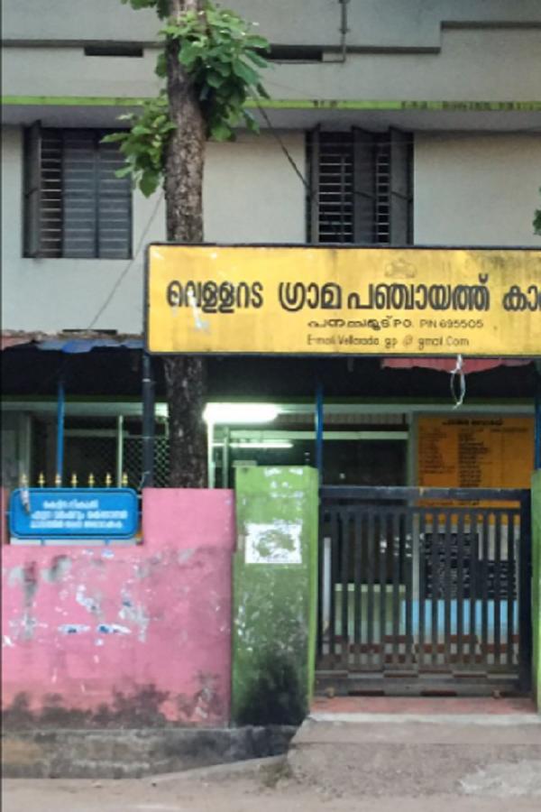 Vellarada Grama Panchayath Vellarada Thiruvananthapuram
