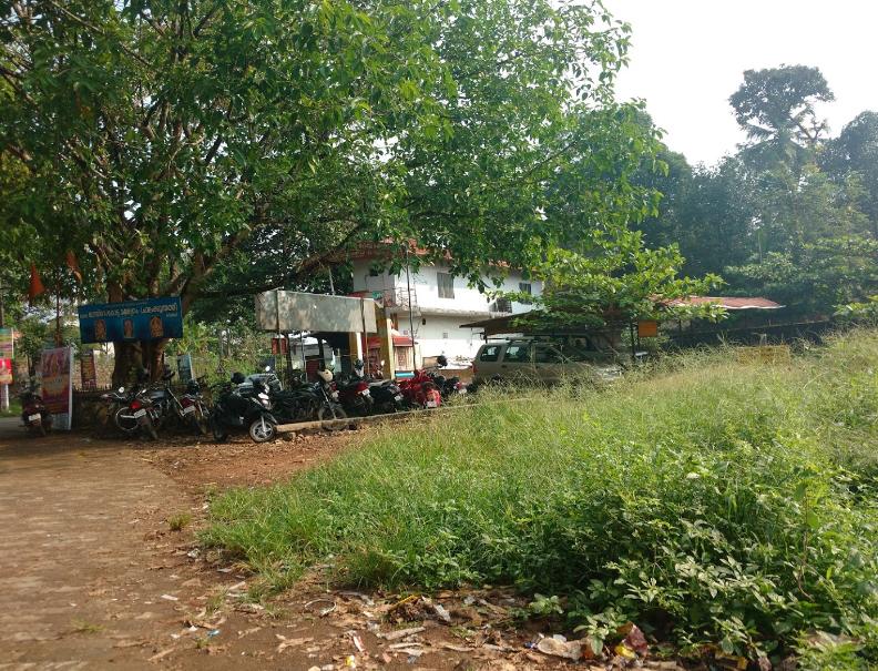 Kidangoor Grama Panchayath Kidangoor Kottayam