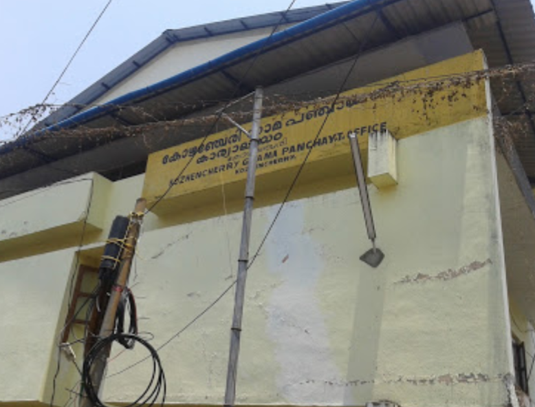 Kozhencherry Grama Panchayath Image
