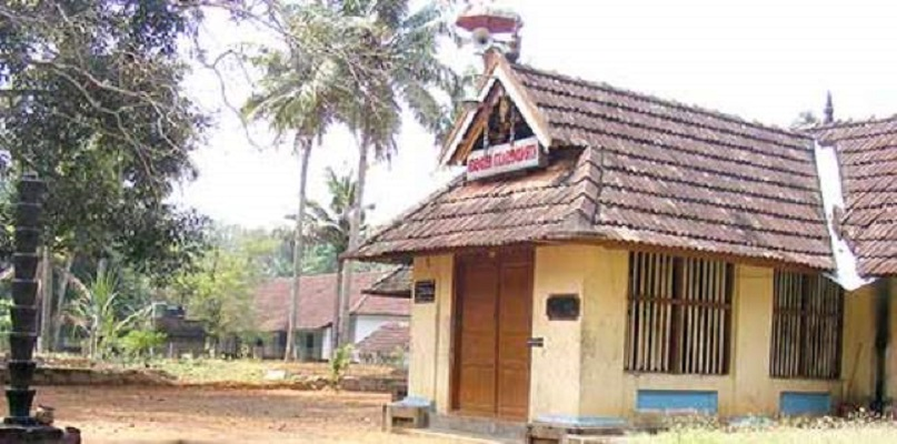 Kulanada Grama Panchayath Image