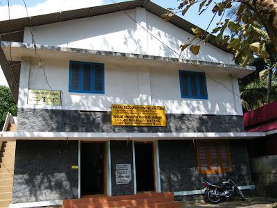 Noolpuzha Grama Panchayath Noolpuzha Wayanad