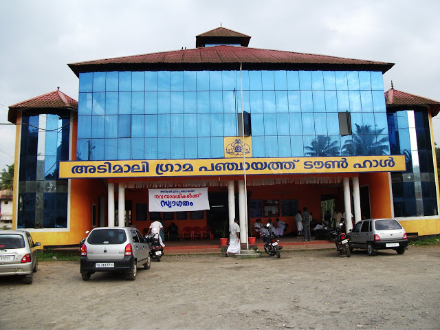 Adimaly Grama Panchayath Adimaly Idukki