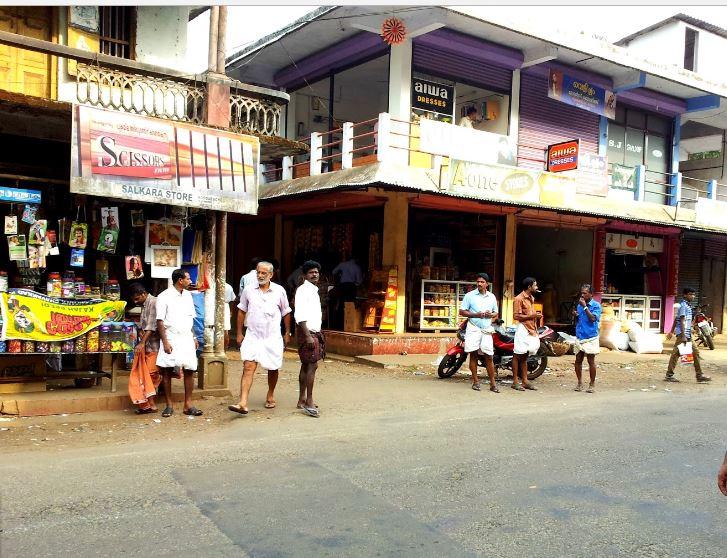 Koodaranhi Grama Panchayath Koodaranhi Kozhikode