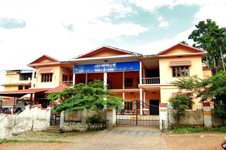 Pazhayannur Grama Panchayath Image