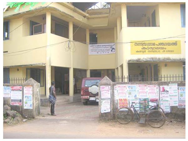 Nannambra Grama Panchayath Nannambra Malappuram