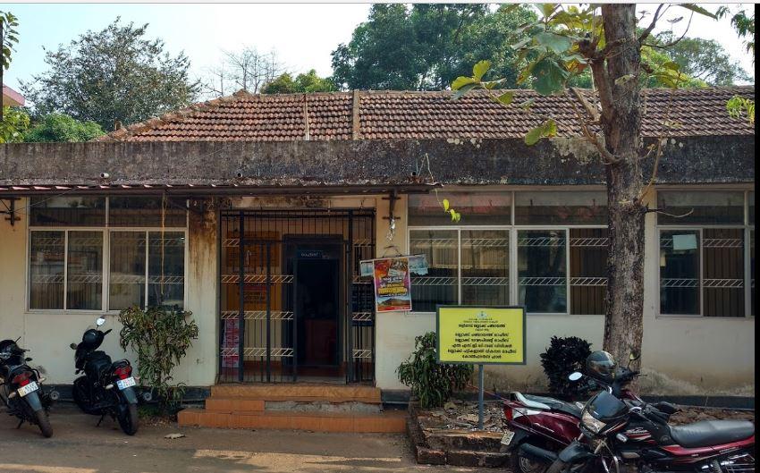 Kurumathur Grama Panchayath Kurumathur Kannur