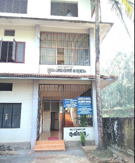 Kolayad Grama Panchayath Kolayad Kannur