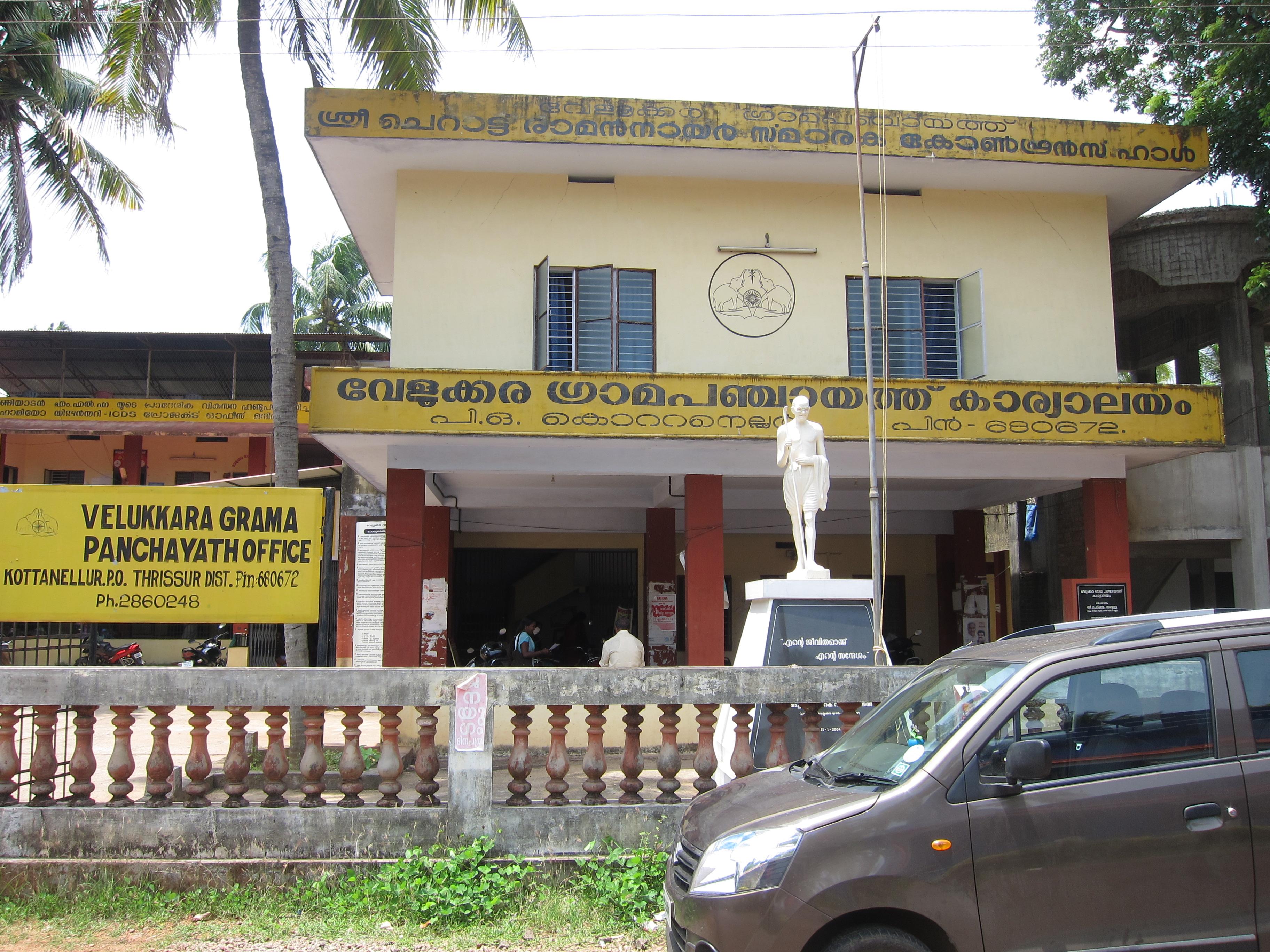 Velukkara Grama Panchayath Image
