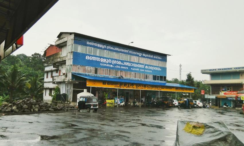 Manjalloor Grama Panchayath Manjalloor Ernakulam