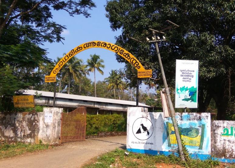 Mudakuzha Grama Panchayath Mudakuzha Ernakulam