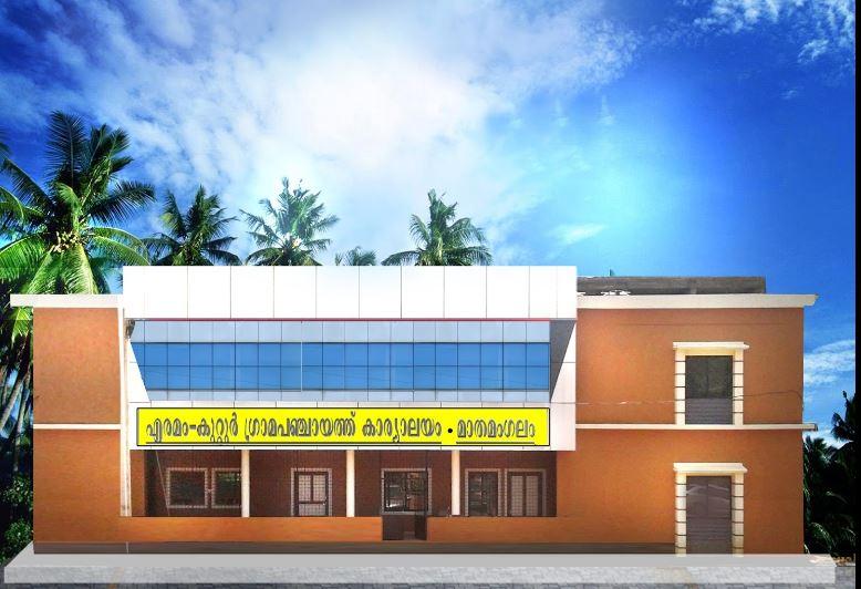Eramam Kuttur Grama Panchayath Image