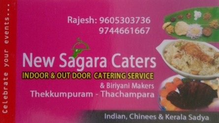 New Sagara Caters Thachampara, Palakkad