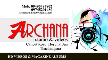 Archana Studio and Videos Thachampara, Palakakd Kerala