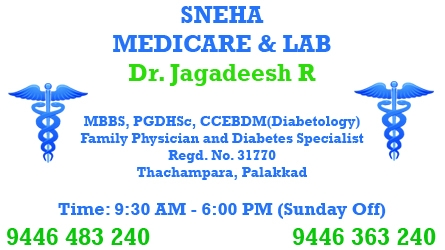 Sneha Medicare and Lab at Thachampara, Palakkad Kerala