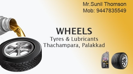Wheels Tyres and Lubricants Shop at Thachampara, Palakakd Kerala