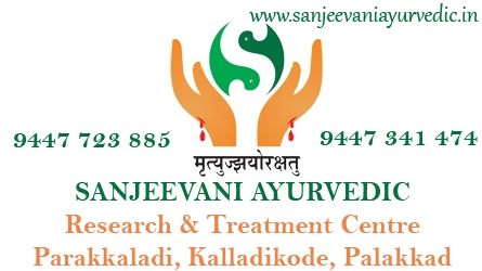 Sanjeevani Ayurvedic Research and Treatment Centre Parakkaladi, Kalladikkode Karimba Palakkad
