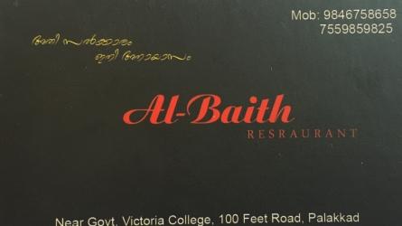 Al Baith Restaurant Palakkad Special Dhum Biriyani